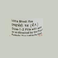 ichha