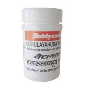 baidyanath-hajrulayahuda-bhasma-10gm