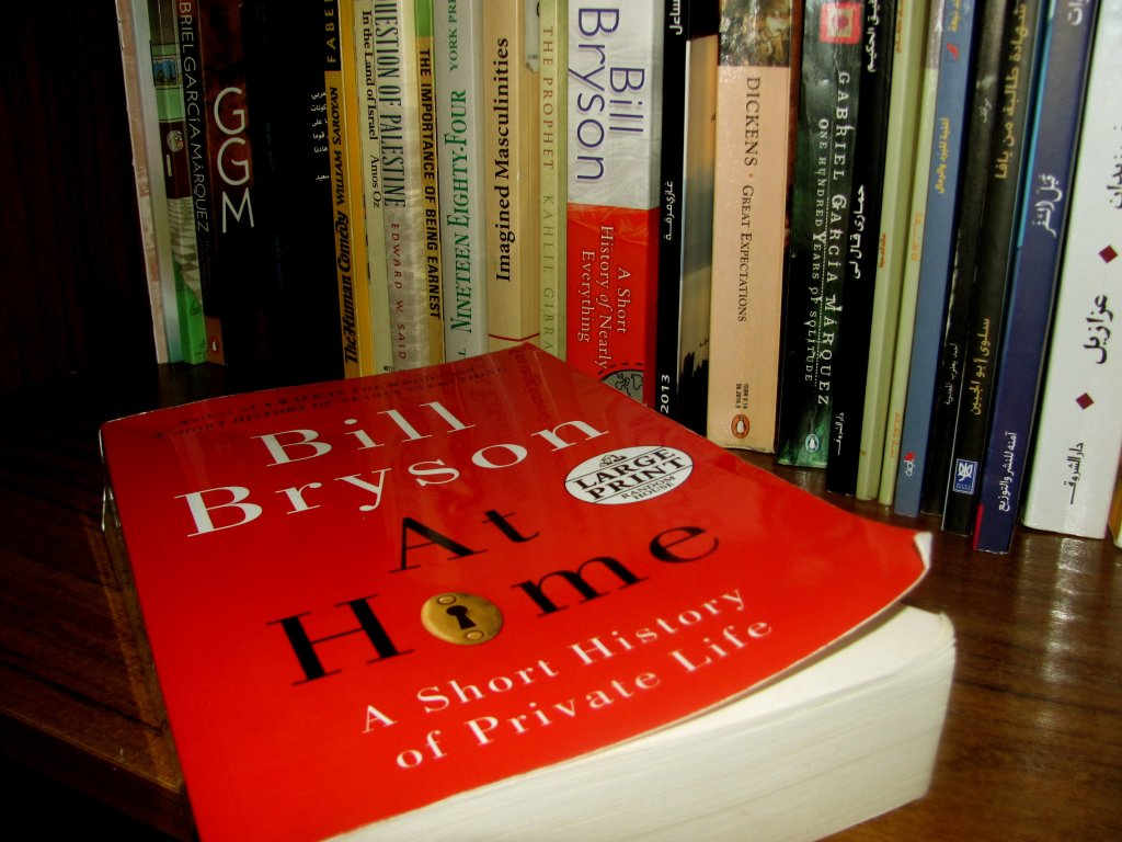At Home A Short History Of Private Life Book Review By Bart Brejcha