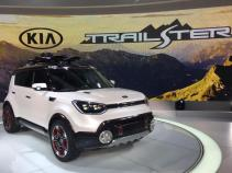 kia-trailster-chicago-auto-show