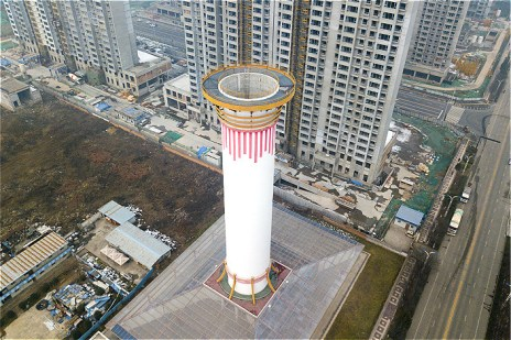 china air purifying tower