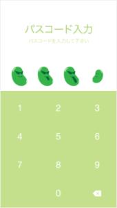 edamame-kun_iOSパスコードイメージ