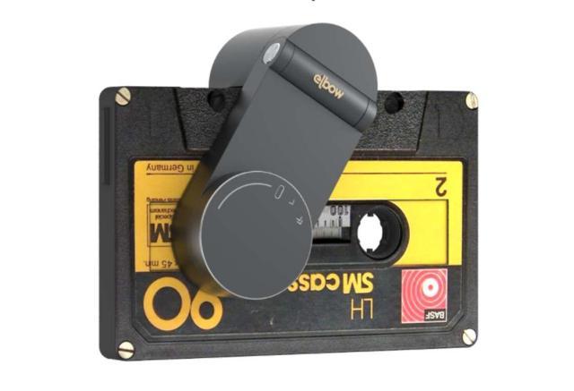 Elbow Walkman à cassette sur Design Index