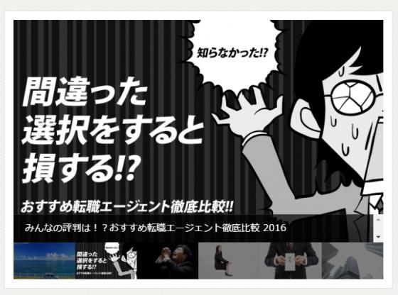 2016-04-13_12h45_01