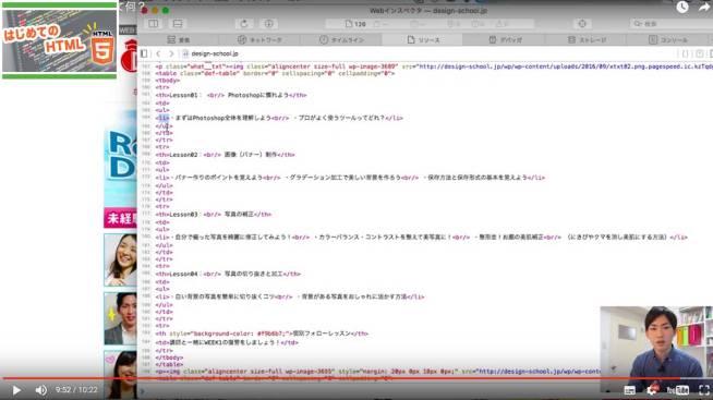 HTMLって何?