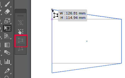illustrator 自由変形ツールで遠近感の付け方