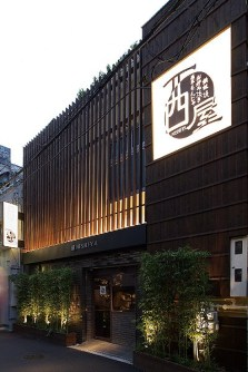 nishiya_umeda02