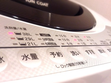 洗濯機が脱水するとガタガタ揺れる原因と対策について