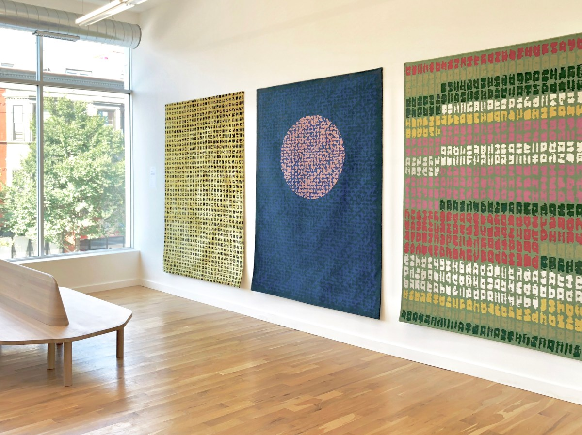 Rug Design as Art at David Salkin Creative