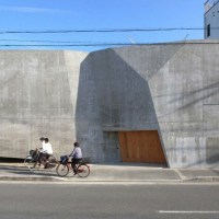 * Residential Architecture: House S by Suga Atelier