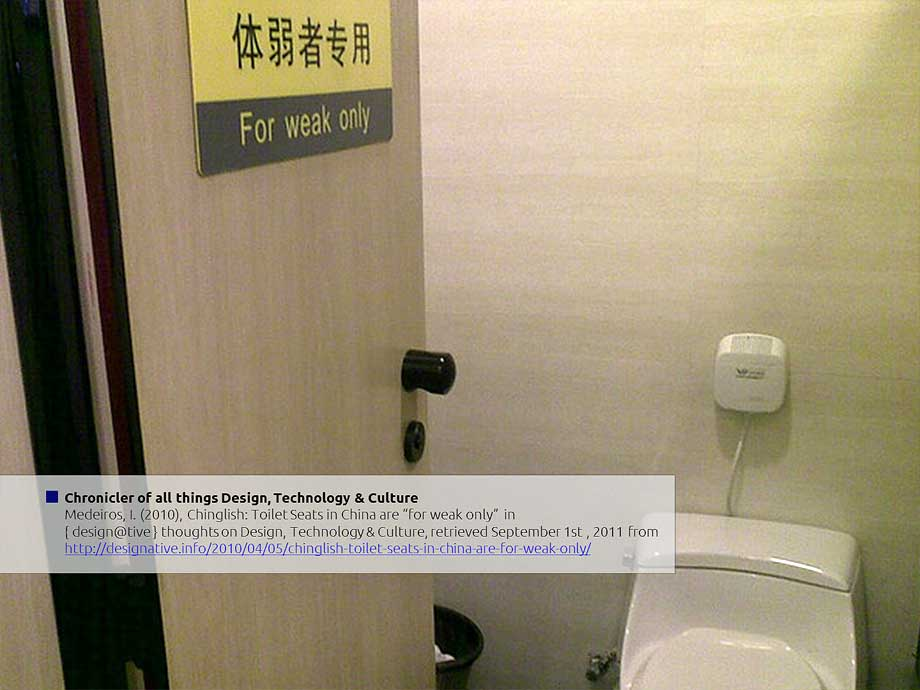 "Visual Communication in China: ""For Weak Only"""