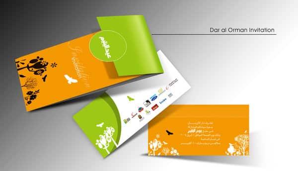 32 Creative Invitation Designs For Inspiration DesignBump