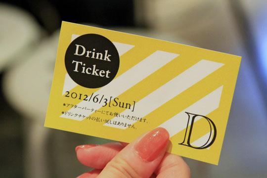 「DePre!」チケット