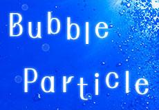 とっても幻想的な泡のスクリプト!実装方法やサンプルを紹介