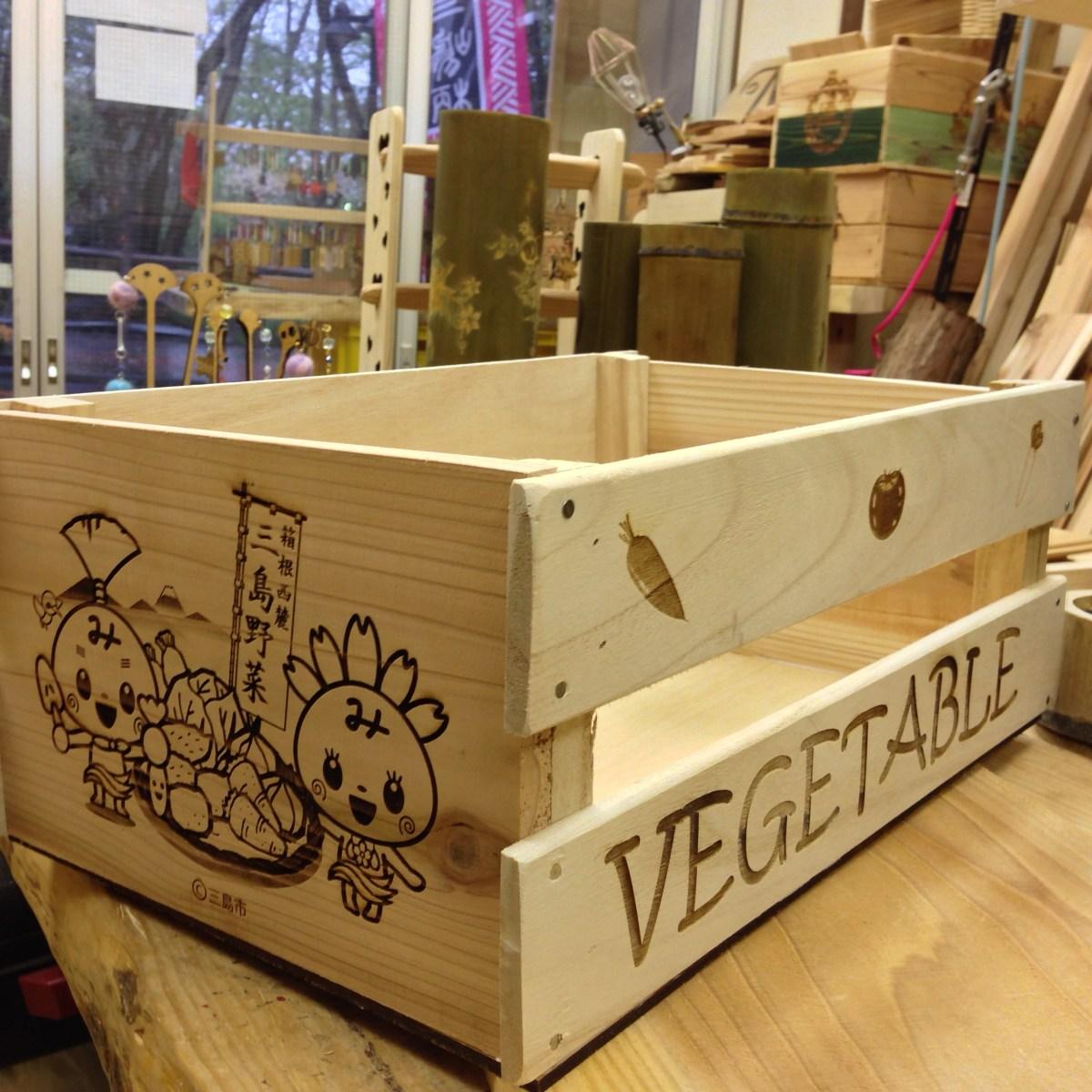 みしまるくん みしまるこちゃん 木箱2
