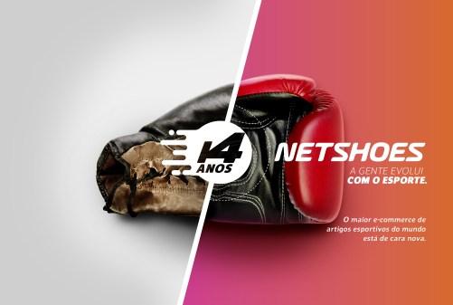 Netshoes logo5
