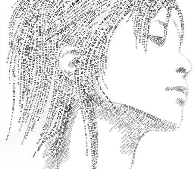 http://ashed-dreams.deviantart.com/art/Utada-Hikaru-Typo-Portrait-69729983