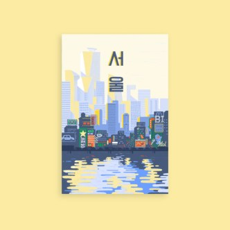 Koto_CS_Airbnb_Trips_HeroCity_Posters-1