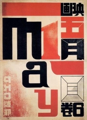 Graphic-Design-27