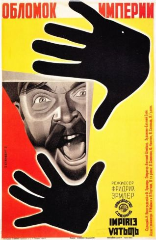 Graphic-Design-Posters-from-the-1920s