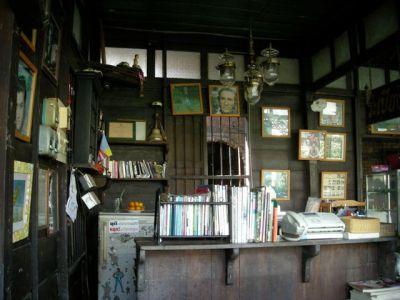 Maison en teck, Petchburi