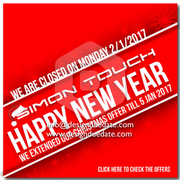 happy-new-year-2017-simon-touch-designduedate