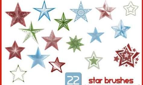 уникальные звезды
