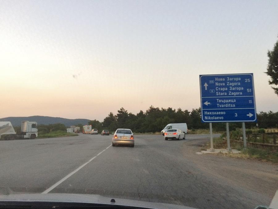 Traseul Bucureşti - Thassos