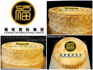Customized Company Logo Rosette Cream Cake