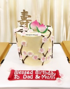 Extra Tall Cream Cake With Flowers , Longevity Bun, Shou Topper & Customized Wording Banner.