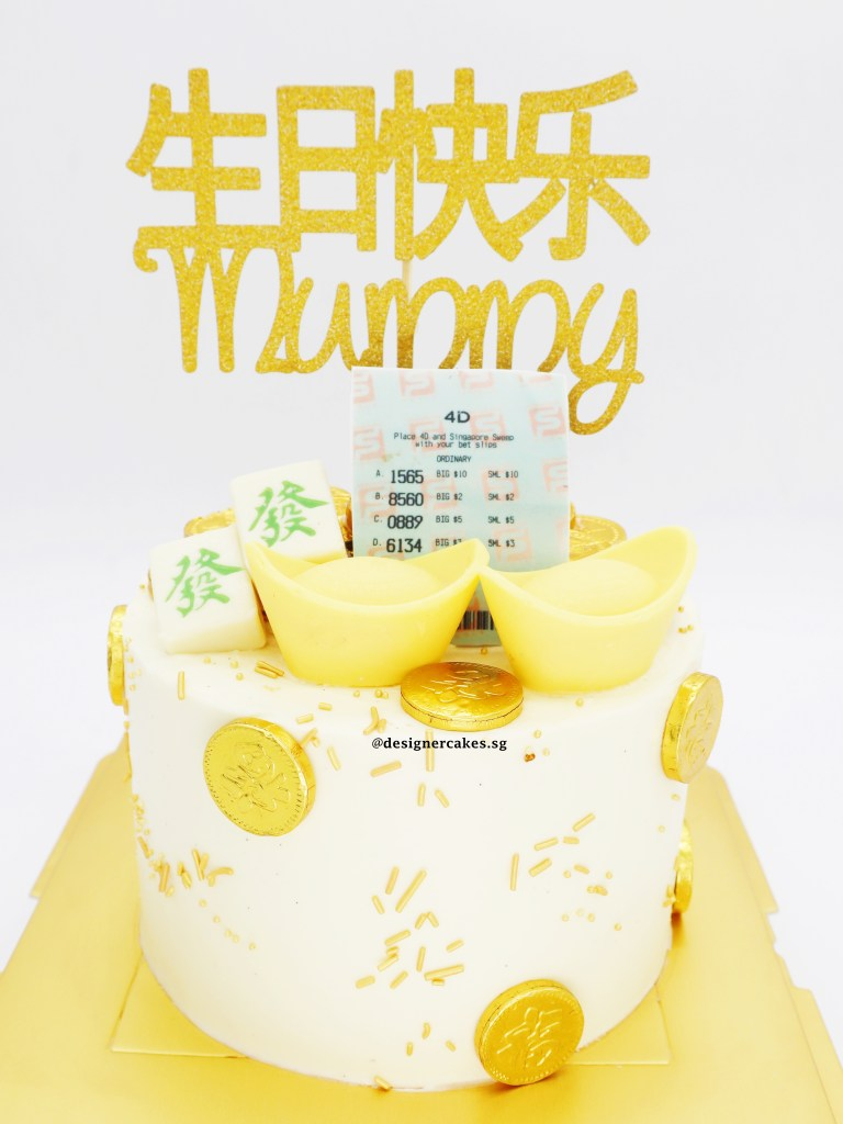 拉钱蛋糕 Money Pulling Cream Cake Mahjong Tiles, Ingot Yuan Bao