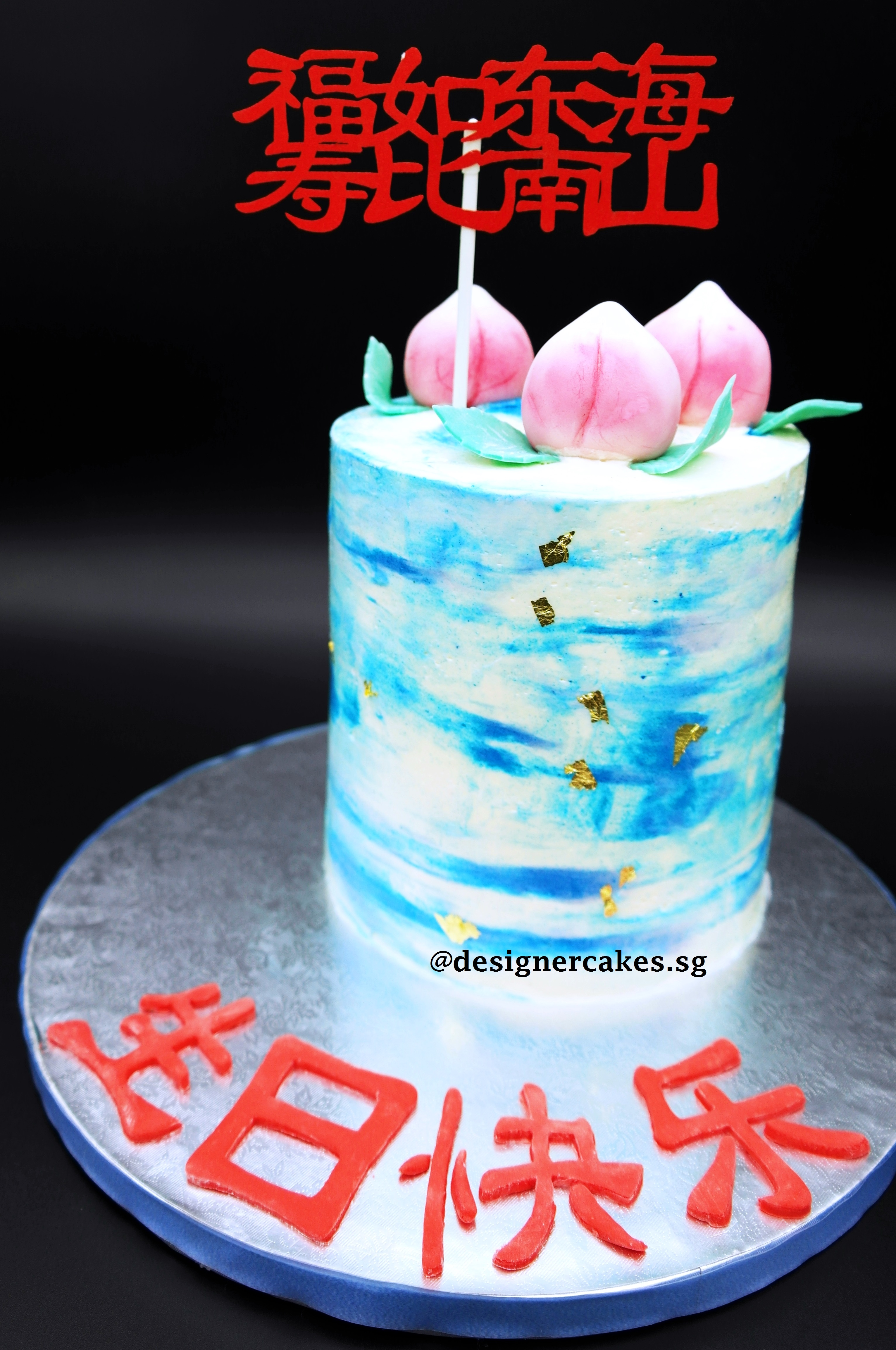 Marbled Blue White Cream Cake with Gold Leaf Mini Shou Tao Buns