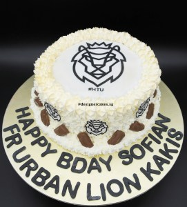 Photo, Logo Print Cake - URBAN LION Auction #HTU Birthday Cream Cake