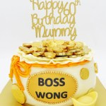 Money Pulling Cake 拉钱蛋糕 - Mummy Boss Money Pot