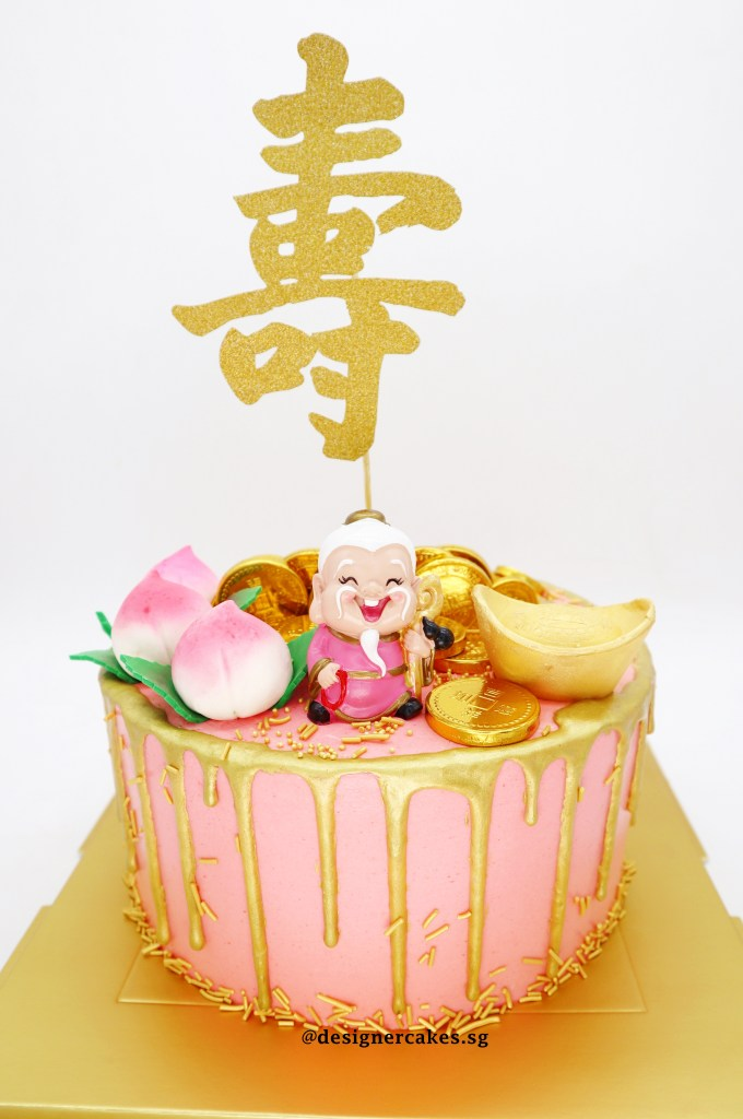 Money Pulling Cake 拉钱蛋糕, Longevity Theme + Gold Drips