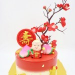 Continuous Blossom Cake