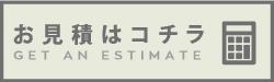 estimate_bana2