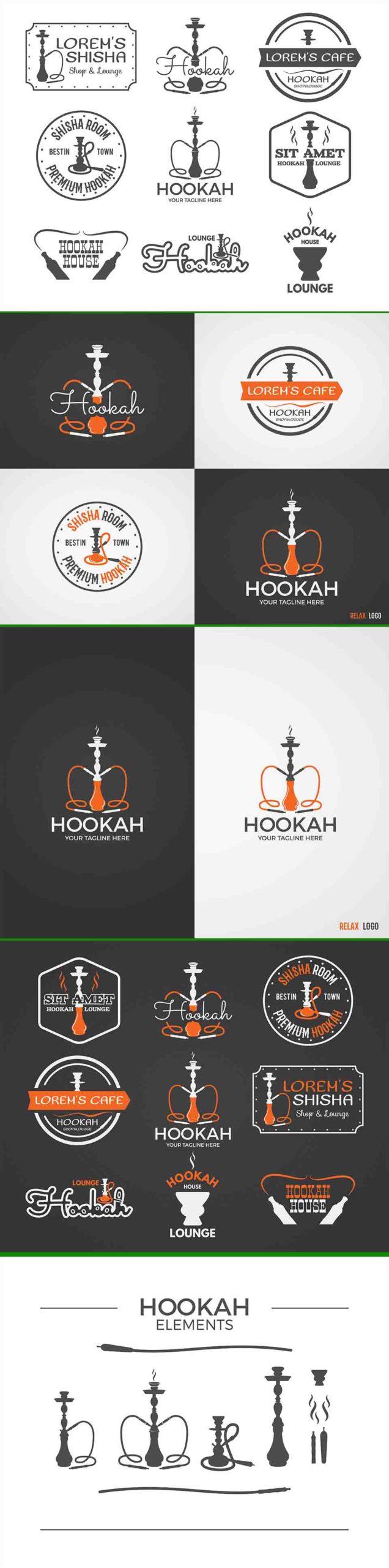 Best 10 Hookah And Cafe Logo Vector For Adobe Illustrator Free Download