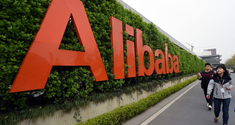 [TECH NEWS] Alibaba has acquired Teambition, a China-based Trello and Asana rival, in its enterprise push