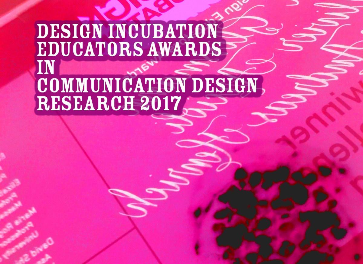 Announcement: Educators Communication Design Awards 2017