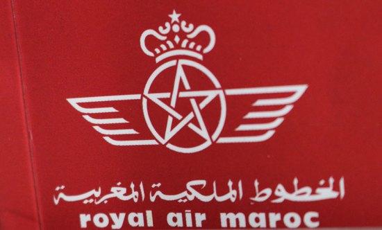 Royal Air Morocco's Logo