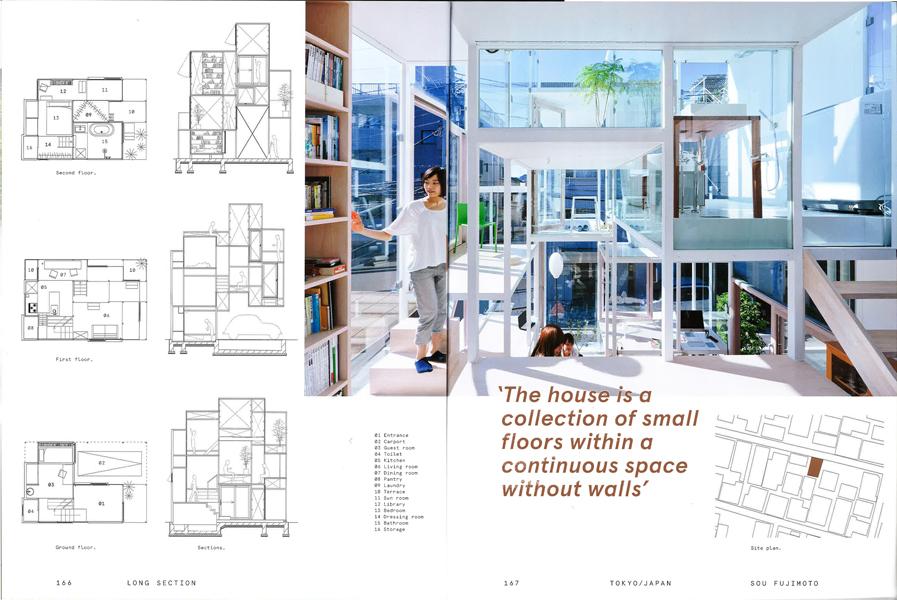 House NA by Sou Fujimoto (6/6)