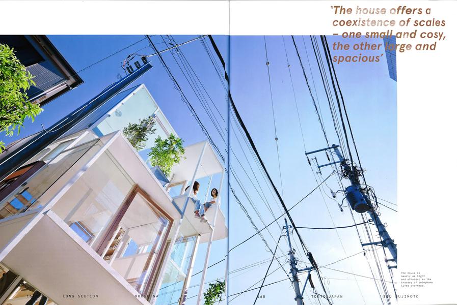 House NA by Sou Fujimoto (5/6)