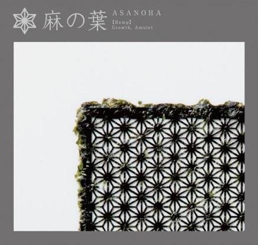Umino Seaweed Design Nori (4/6)