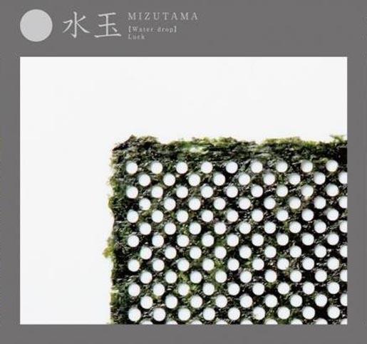 Umino Seaweed Design Nori (3/6)