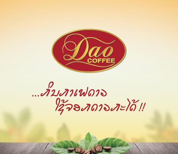 Dao Coffee