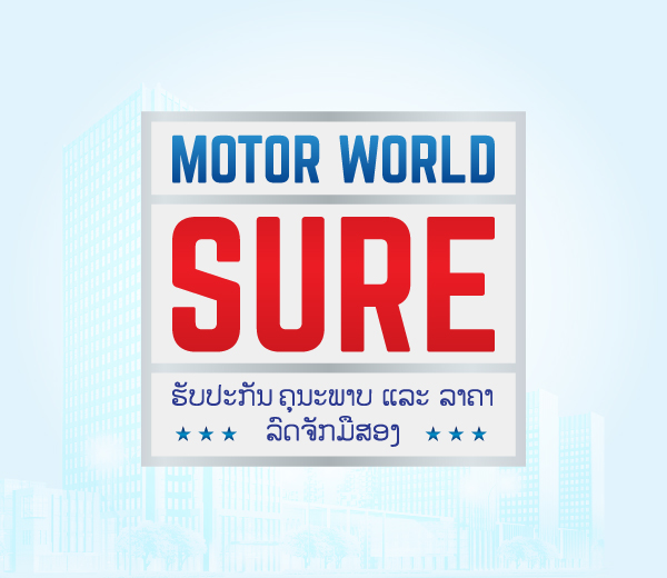 Motor World SURE