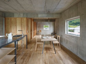 House-in-Yagi-by-Suppose-Design-office_dezeen_5