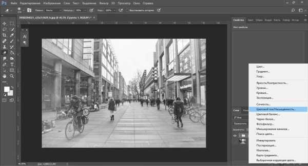 Как в фотошопе сделать эффект старой фотографии: Как ...