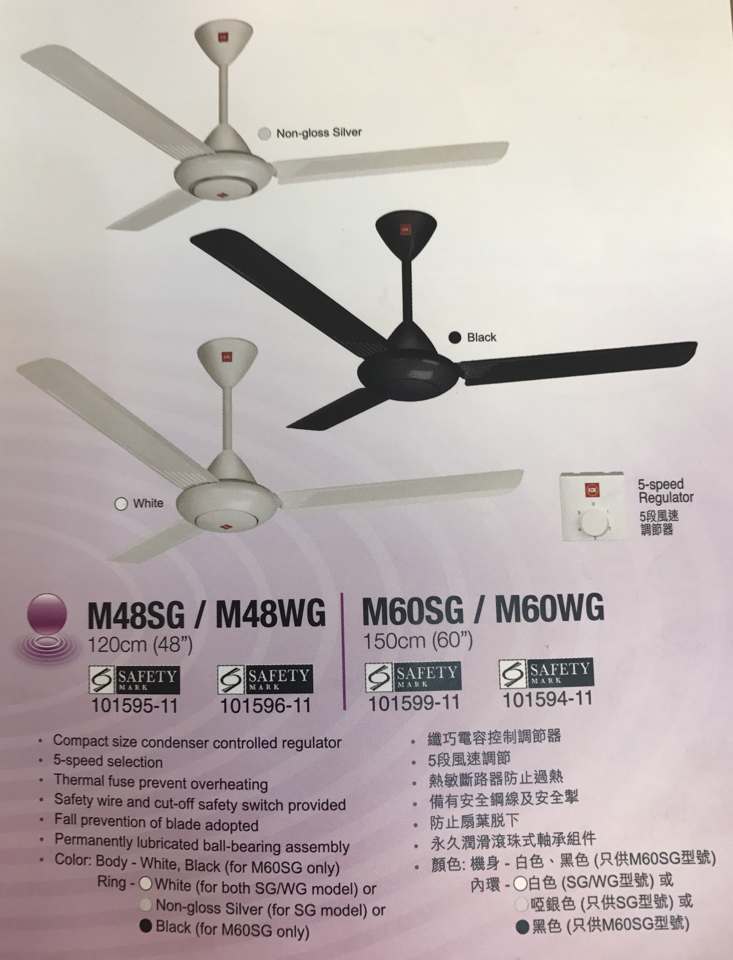 Ceiling Fan And Down Light